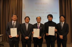 第17回JIA環境建築賞・優秀賞受賞の様子