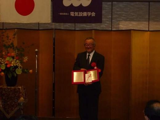 星野賞を受賞した高橋健彦教授
