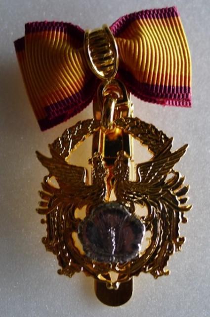 大韓民国大統領賞の勲章